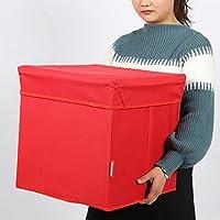 Naphele奈菲乐 55L特大号家居收纳凳 方形收纳箱 杂物收纳盒 儿童玩具整理箱 长38*宽38*高38cm 红色 …
