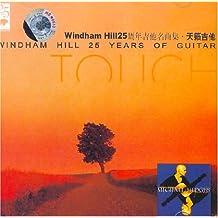 天籁吉他Windham Hill 25周年吉他名曲集(2CD)