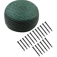 Meister 树叶保护网 - * - 20 x 20 毫米网孔宽度 - 包括接地者 - 结实的织物 - 耐候和防紫外线/网罩适用于花园池塘和游泳池/地毯网 10 x 4 m 9961560