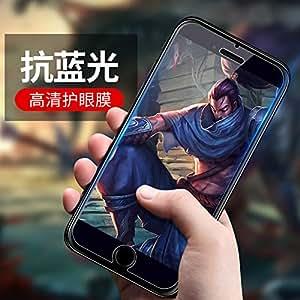 MK 抗蓝光6s八苹果7钢化膜半屏幕水凝iphone8plus半包边手机膜七 (苹果8膜 两片装)