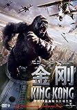 金刚(DVD9)