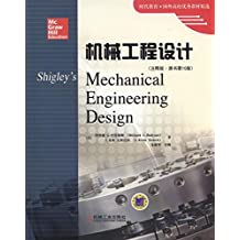 时代教育·国外高校优秀教材精选:机械工程设计(注释版)(原书第10版)(英文)