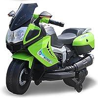 儿童电动摩托车三轮车小孩可坐玩具车男女宝宝婴儿电瓶车可充电 (绿色)