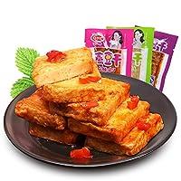 口水娃蒸豆干500g 休闲零食小吃湖南特产麻辣豆干小包装散装