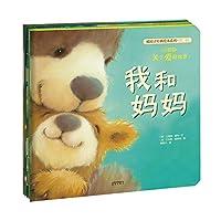 暖房子绘本•关于爱的故事:亲情篇(套装共6册)