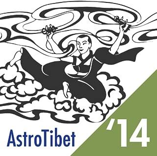 AstroTibet '14