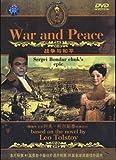 战争与和平(5DVD)