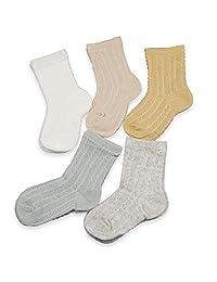 cococute 5-pairs 婴儿女孩男孩细网眼棉袜幼儿袜子适用于夏季
