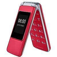 Philips/飞利浦 E135X翻盖老人手机移动联通长待机大屏大字老年机双卡双屏 (炫舞红)