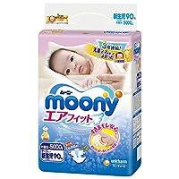 尤妮佳(Moony)纸尿裤 新生儿尿不湿 NB90片(0-5kg)(官方进口)