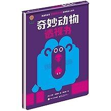 学习典藏书系:学习之道+刻意练习(套装共2册)