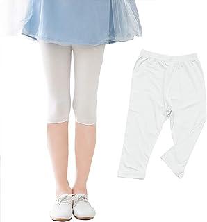 女童七分裤打底裤 3 件装女童弹力儿童幼儿无脚紧身裤