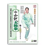 吴阿敏-十六式太极拳 DVD 教学示范光碟