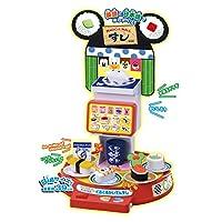 在 Disney 魔法俱乐部英语和日语订购! Touch 圆形 Kaitenzushi