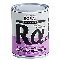 罗巴鲁阿尔法富锌涂料1.5kg重防腐涂料富锌底漆防锈涂料