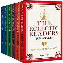 美国语文读本(套装共6册)(配套英文朗读音频免费下载)