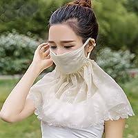 FOYAGE 防晒护颈口罩 超薄雪纺多色 (杏色)