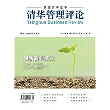 清华管理评论 双月刊 2012年02期