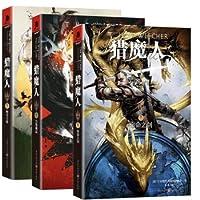 全3册 猎魔人套装3卷 白狼崛起1+2宿命之剑+3精灵之血魔幻奇幻玄幻小说