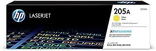 HP 205 A Laser jet 墨粉盒 黄色
