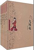 晚清言情艳情小说(套装共7册)