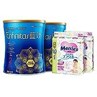 美赞臣(Mead Johnson) 蓝臻系列 较大婴儿配方奶粉900克罐装 2段(6-12月龄)* 2罐+ 花王(Merries) 纸尿裤量贩装 中号M76片 (适合6-11kg) (日本原装进口)* 2包