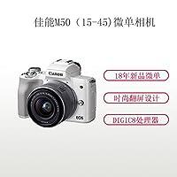佳能(canon) EOS M50 数码可换镜头微单相机 15-45mm镜头套机 (白色) 附送Aisying相机包一个