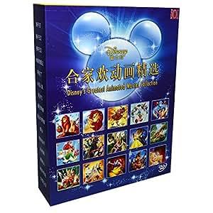 迪士尼合家欢动画精选15DVD套装