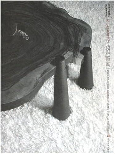 朱小杰家具设计》朱小杰|,【半岛花园试读】图金沙书评十里尚堤摘要设计图图片