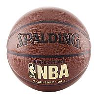 Spalding NBA 超软室内篮球