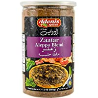 Adonis - Zaatar Aleppo Blend (1.5 磅) 680克