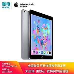 Apple iPad 平板电脑 2018年 新款 9.7英寸 WiFi版 32G 深空灰 (A10 芯片/Retina显示屏/Touch ID MR7F2CH/A)顺丰发货 可开专票