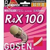 Gosen R4X 100羽毛球串灯