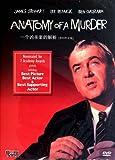 一个凶杀案的解析(DVD)