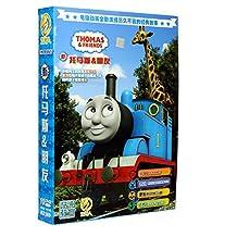 托马斯和朋友 托马斯和他的朋友们 托马斯dvd(80集10张DVD套装) 儿童动画片光碟 中英文双语卡通光盘碟片(盛鑫专卖)