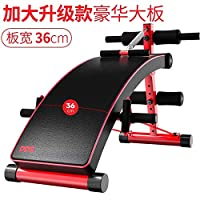 多德士(DDS)多功能仰卧板仰卧起坐健腹收腹机健身板家用健身器材腹肌板DDS-R109D