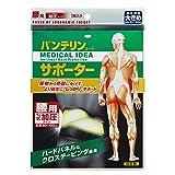 万特力护加强型超薄护腰 进口产品 腰托 (L)