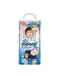 (跨境自营)(包税) MOONY 尤妮佳 标准系列 拉拉裤 加大号XL38片男宝宝 (12kg以上)