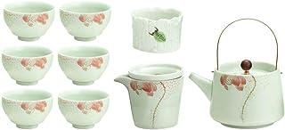 TJ 全球中国/日本薄荷绿陶瓷茶具套装,* 手工制作传统茶具套装,含茶壶,6 个茶杯,茶过滤器,和东达马克杯