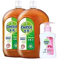 Dettol 滴露消毒液1.8L*2家居衣物宠物杀菌清洁多用途消毒 送洗手液125g  洗衣地板消毒水(亚马逊自营商品, 由供应商配送)