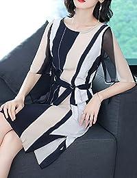 DVG 夏装女大码连衣裙时尚条纹收腰休闲显瘦中长裙子气质中长连裙女 DW8497