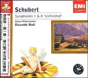 进口CD:舒伯特:第1及8「未完成」交响曲(58700527)