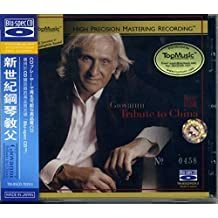 """进口蓝光CD:【中图音像】乔瓦尼·马拉蒂浪漫钢琴曲""""献给中国"""" (蓝光CD) Giovanni Tribute to China(Blu-spec CD)TMBSCD70295 [CD] 乔瓦尼·马拉蒂(Giovanni Marradi)"""