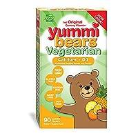 Yummi Bears甜咪小熊 儿童果味软糖(含钙和维生素D3)180g(90粒)(美国进口)