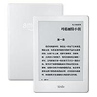 Kindle电子书阅读器 (入门版)— 升级外观设计,电子墨水显示屏,专注舒适阅读,内置WIFI