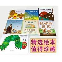 7册 猜猜我有多爱你 爷爷一定有办法 逃家小兔好饿的毛毛虫 蚯蚓的日记鳄鱼怕怕牙医怕怕母鸡萝丝去散步儿童故事书绘本0-3-6岁书籍