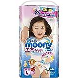 MOONY 成长裤 尿不湿 拉拉裤 尿不湿 L44片女宝宝 (9-14kg适用) (日本进口)(新老包装更替 随机发货)