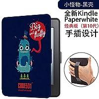 全新亚马逊Kindle Paperwhite 电子书阅读器 保护套 手持休眠轻薄皮套 适合亚马逊Paperwhite4经典版(第10代)998元 (小怪物)
