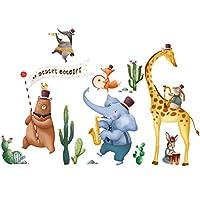 大型创意北欧动物装饰品墙贴纸卡通儿童房卧室幼儿园走廊自粘贴画图片色 特大