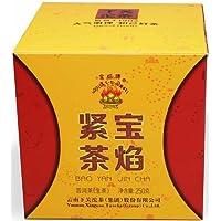 下关沱茶 普洱茶 2014年 宝焰紧茶 磨菇沱 生沱茶 250克 盒装